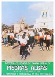 CARTEL 1995.jpg